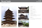 Horyuji Temple for Prince Shotoku in Kansai, Japan