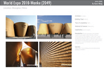 World expo 2010-Wanke (2049)