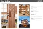 Nest We Grow by Kengo Kuma and Associates, UC Berkeley College of Environmental Design, and