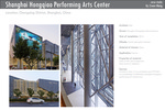 Shanghai Hongqiao Performing Arts Center