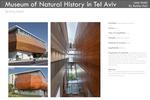 Museum of Natural History in Tel Aviv