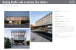 Beijing Vanke Jade Academy Sky Library