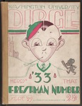 "Washington University Dirge: Here's ""33"" That Freshman Number by The Dirge, St. Louis, Missouri"